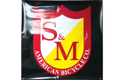 S&M Shield Logo Banner